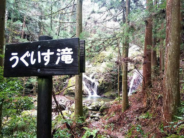 雨乞の滝05