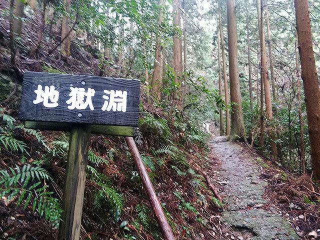 雨乞の滝12