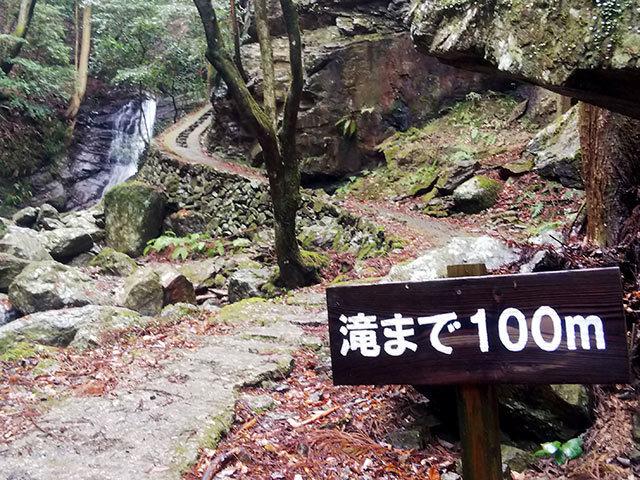 雨乞の滝19
