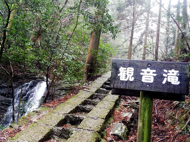 雨乞の滝20