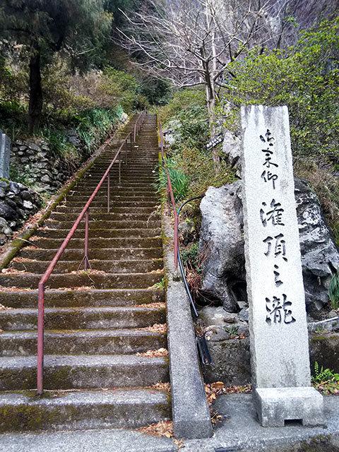 灌頂ケ滝2
