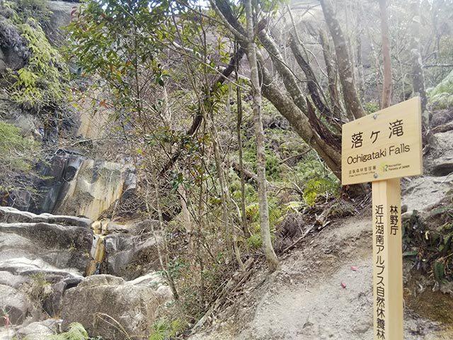 落ケ滝08