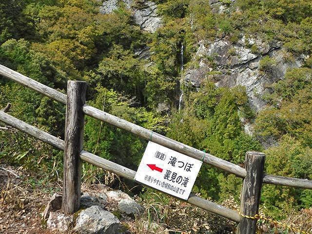 次の滝06