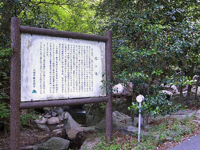 尼ン滝01