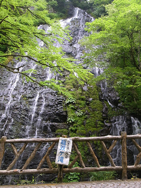 龍双ヶ滝01