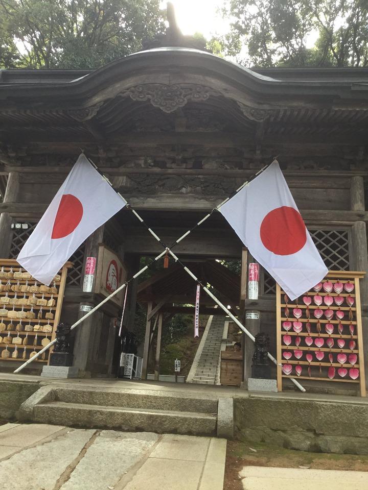 彌彦神社参拝の経緯