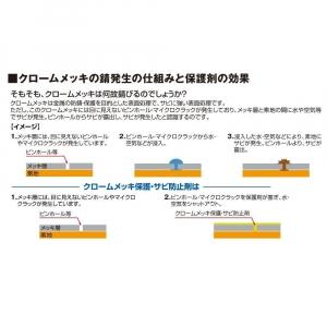 3018e162-5dc9-4a74-a50f-3e054444fe66.jpg