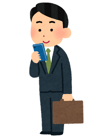 smartphone_businessman_stand_smile.png