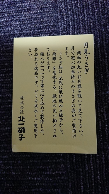 DSC_0009[1]