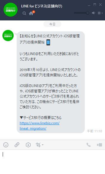 20190711_0.jpg