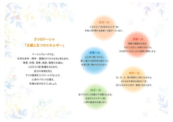 20190918_4.jpg