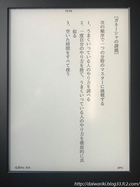 20191001_3.jpg