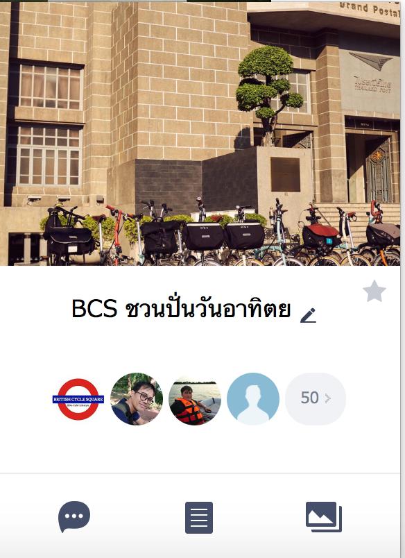 bcsline-0513-1.png
