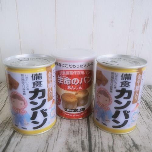 emergency food181212