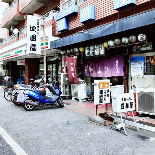 noodle shop190715
