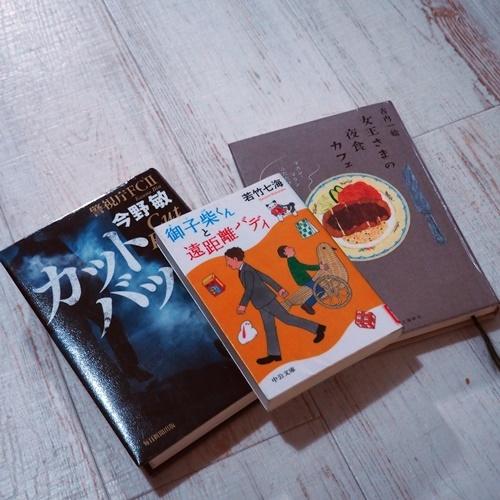 books1190319.jpg