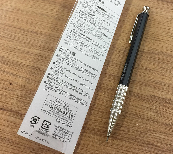 新入荷02