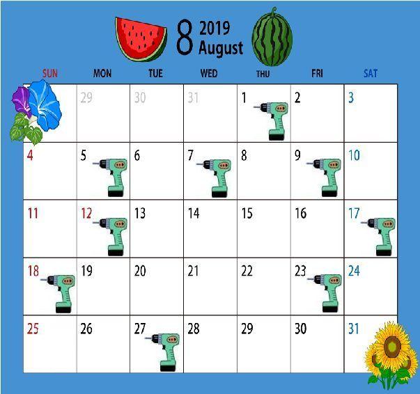 8月カレンダー-1