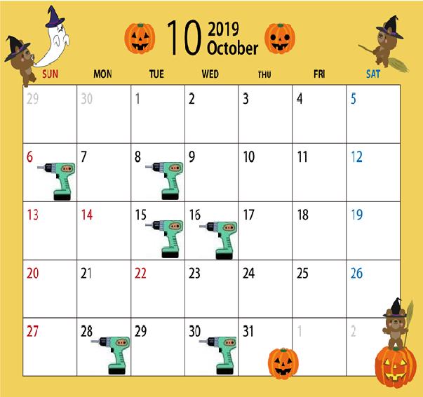 10月カレンダー4