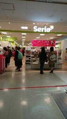 イオン板橋ショッピングセンター店