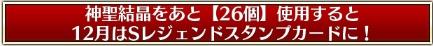 20181129igs08.jpg