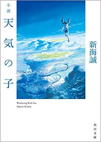 tenkinoko.jpg