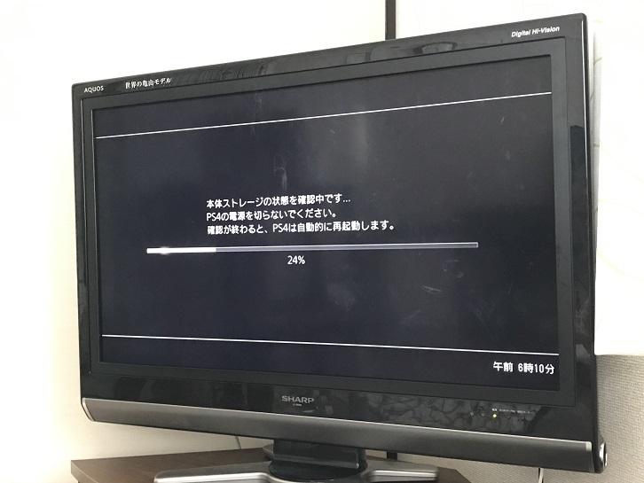 IMG_8708.jpg