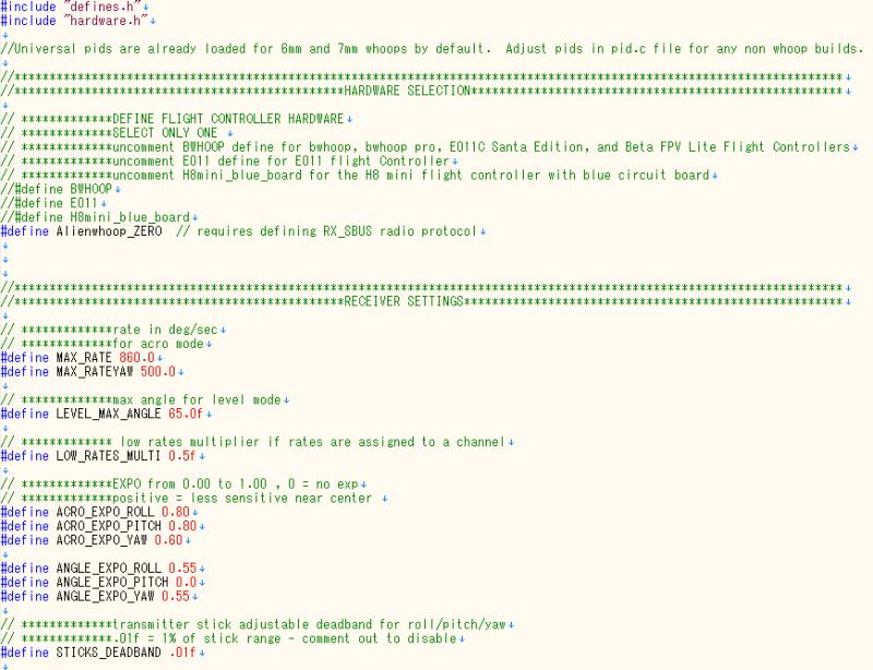 AlienWhoop ZER0 Brushed Flight Controller / オリジナルFWの設定値