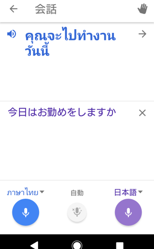 Screenshot_20190104-113316.png