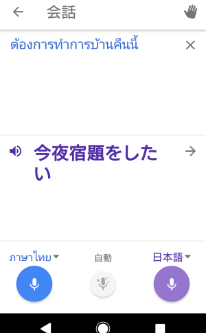 Screenshot_20190104-113410.png