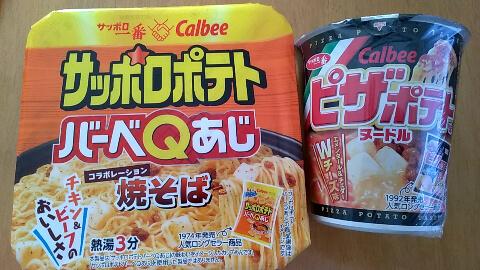 カップ麺 レビュー