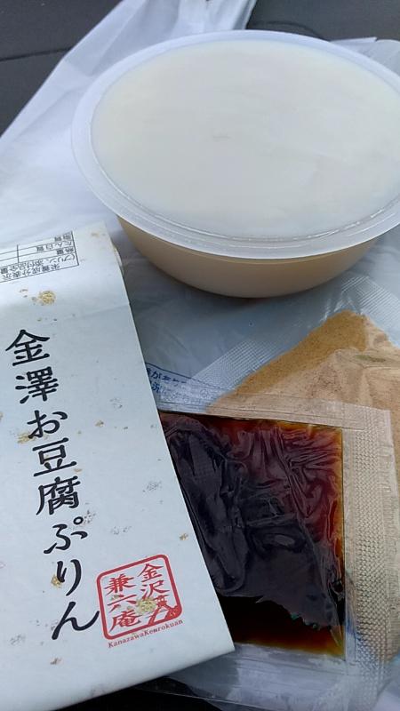 金沢お豆腐プリン