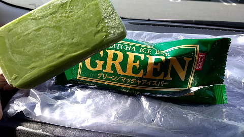 グリーン抹茶アイスバー