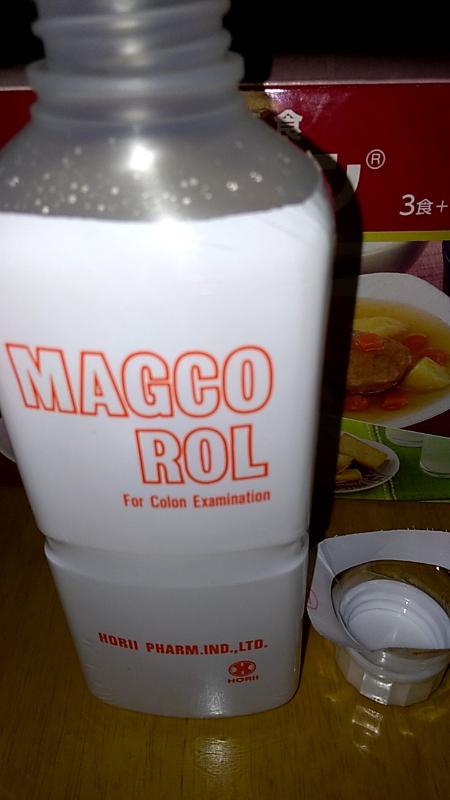 マグコロール