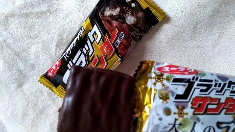 ブラックサンダー食べ比べ