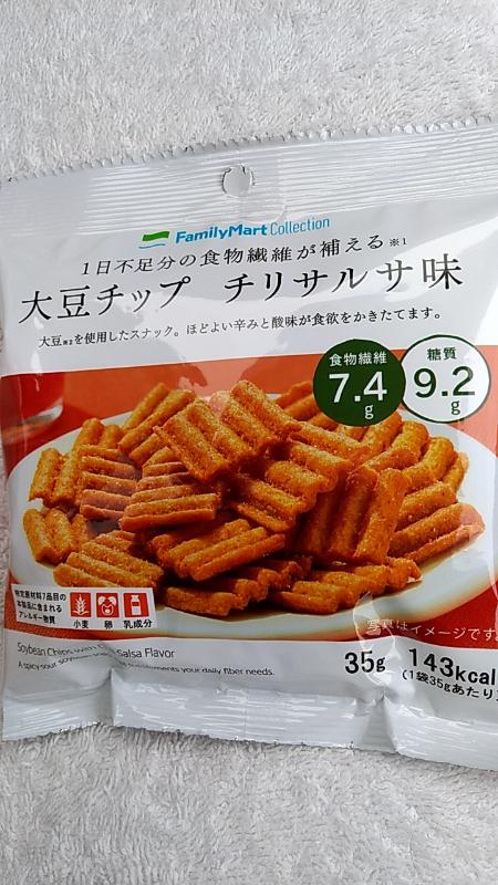 大豆チップ