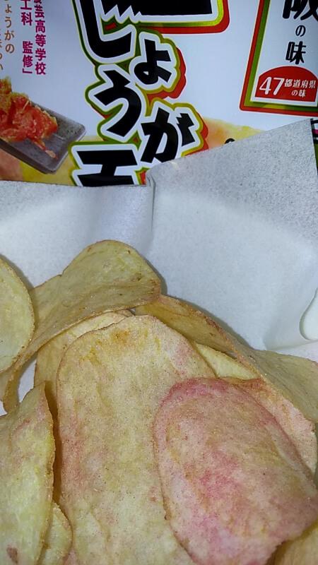 柿の葉寿司ポテトチップス