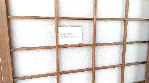 和歌山県 旧大村家住宅長屋門