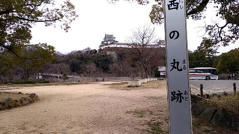 和歌山城 西の丸跡