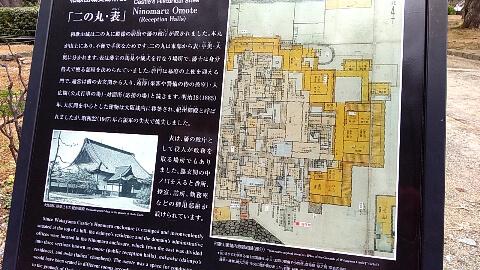 和歌山城 二之丸 図面