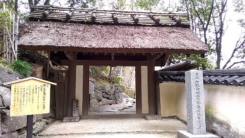 和歌山城 西之丸庭園 鳶魚閣 観光