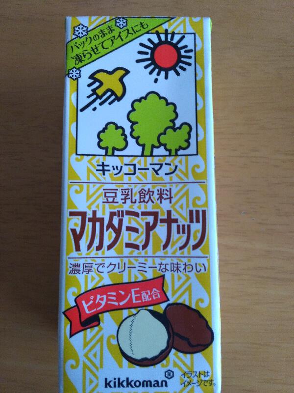 マカダミアナッツ豆乳