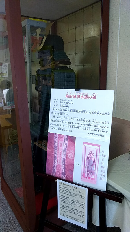黒塚古墳201908
