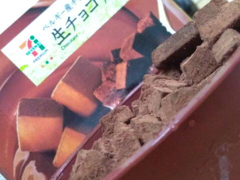 生チョコアイス レビュー