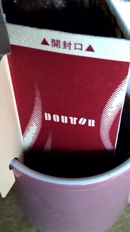 ドトールドリップコーヒー