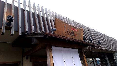 和歌山 食事処 おすすめ