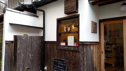 奈良町からくりおもちゃ館 口コミ