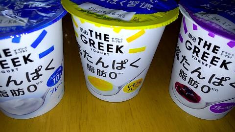 ギリシャヨーグルト食べ比べ