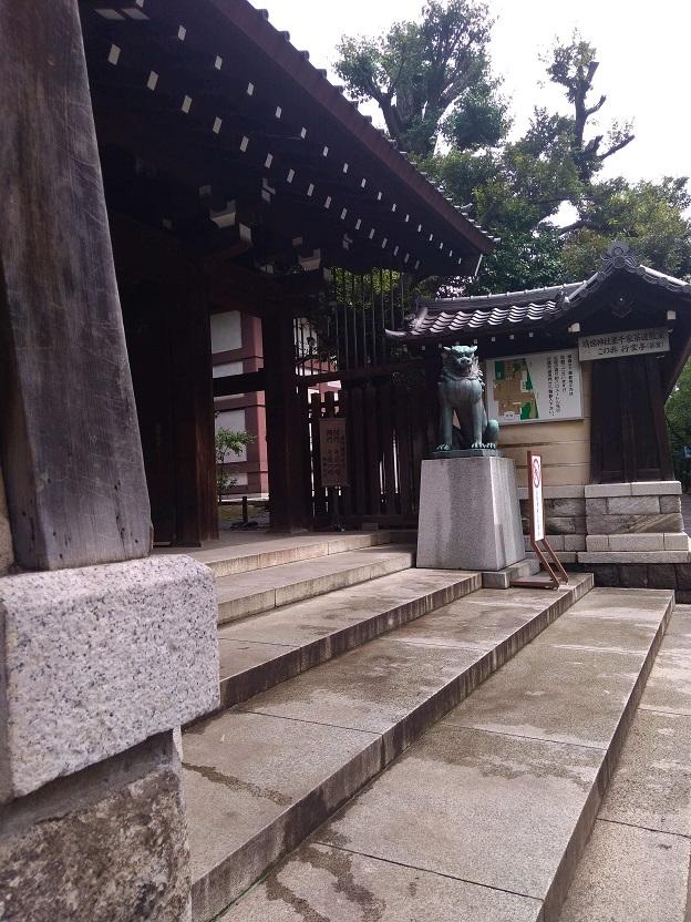 靖国神社遊就館201908