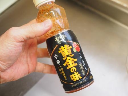 ラーメン丼で簡単温泉卵014